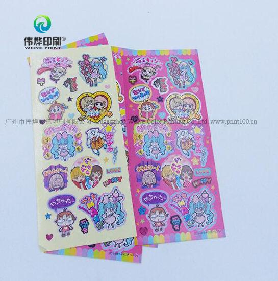 China Customized Puffy Sticker For Kids Scrapbook Decoration China