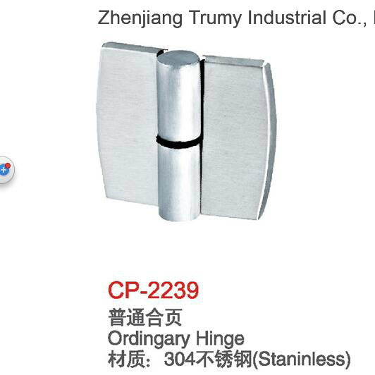 Toilet Partition Hardware Stainless Steel Sets pictures & photos
