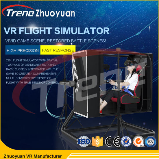 China Factory Direct Sale 720 Degree Rotation Arcade Aircraft Game