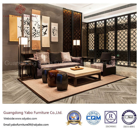 Chinese Hotel Furniture For Hotel Lobby Sofa Set (YB WS 63)