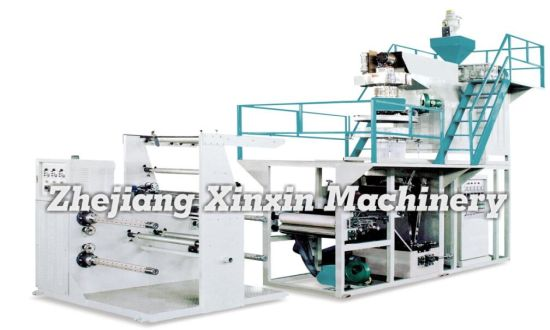 2018 New Type PP Blowing Machine for Zipper