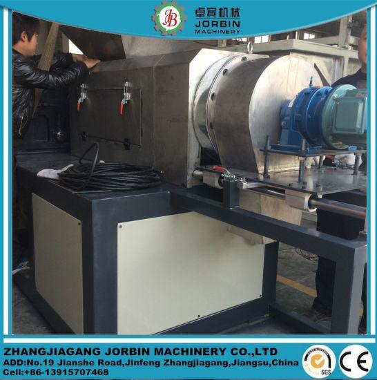 Plastic Film Squeezer Machine