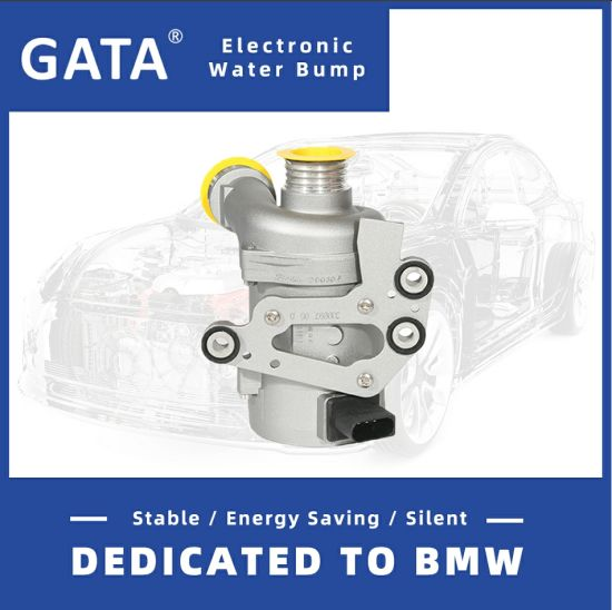 New Electric Engine Water Pumps 11517583836 for BMW Auto Parts