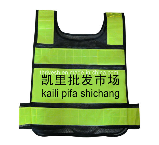 High Visibility Safety Vest/Workwear for Mechanic/Black Safety Vest pictures & photos