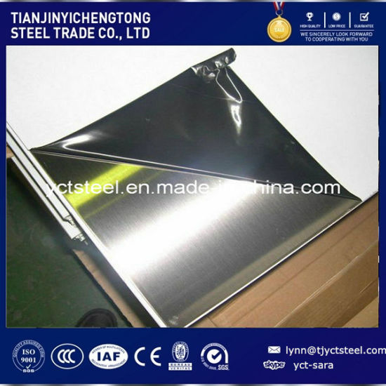 SUS201cold Rolled Stainless Steel Plate pictures & photos