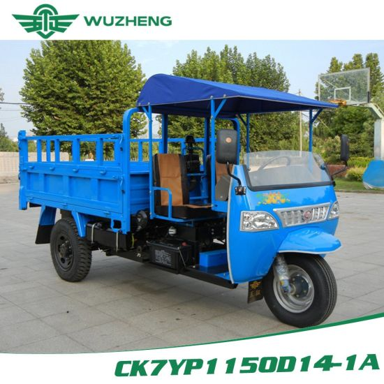Chinese Waw Open Cargo Diesel 3-Wheel Tricycle with Motor pictures & photos