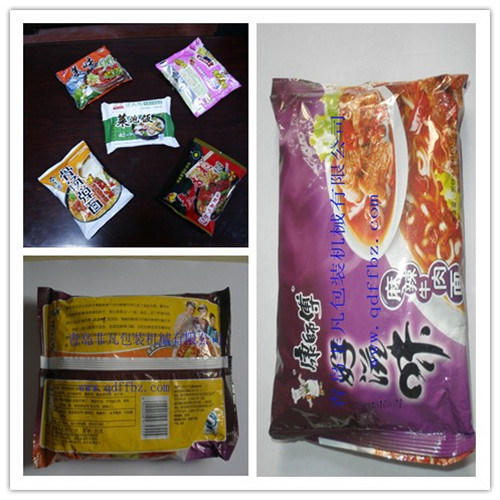High Speed Spaghetti Flow Packing Machine/Wrapper pictures & photos