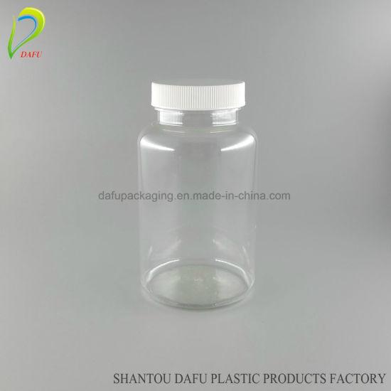 Plastic Products 250ml Round Medicine Pill Capsule Pet Plastic Bottle