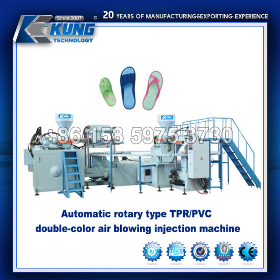 TPR/PVC Double Color Rotary Injection Machine