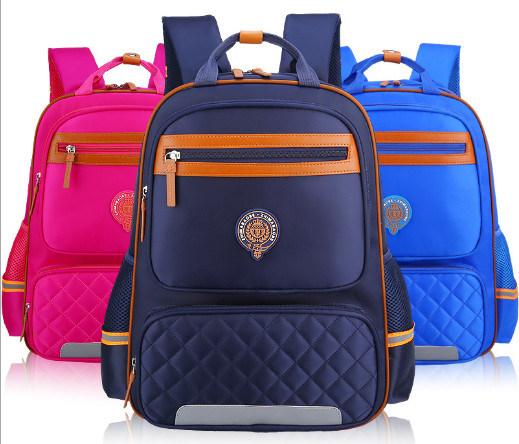 Children's Korean Nylon Schoolbag Students Backpack