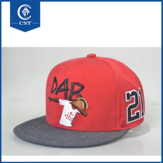 China Fashion Custom Dri Fit Baseball Cap Sport Cap - China ... 55e1db4c534