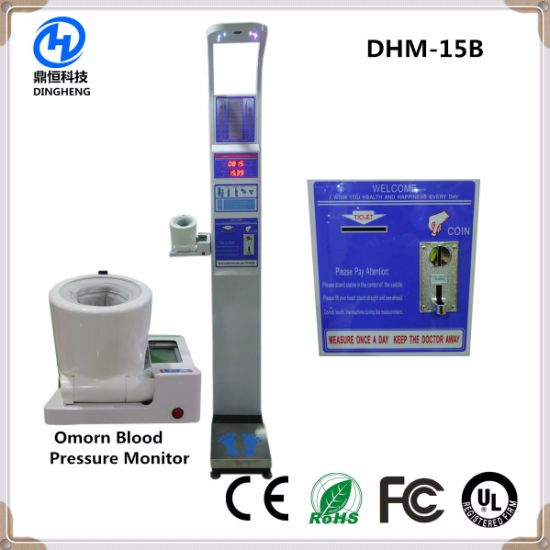 Dhm-15b Coin-Operated Smart Weight Height Body Composition Scale with Bluetooth