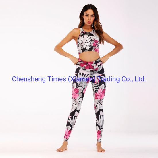 Women 2 Piece Fitness Sportswear Yoga Sports Set