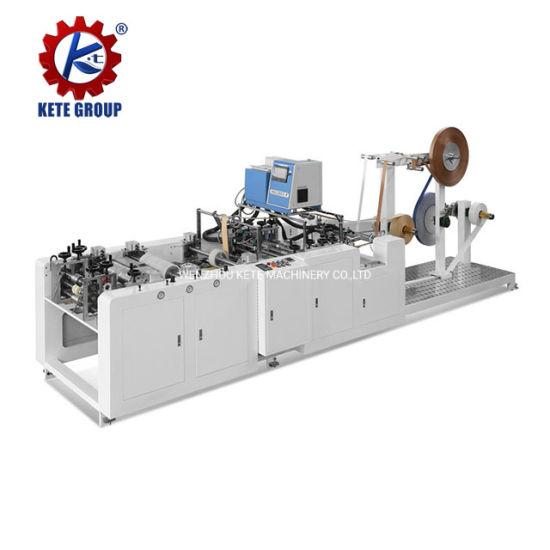 High Speed Flat Rope Paper Bag Handle Making Machine