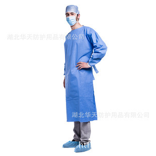 Disposable Medical Non-Woven Operating Gown with Dope Film