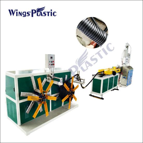 Plastic Single Wall PE/PP/PVC Corrugated Pipe/Tube/Hose Extrusion Production Line
