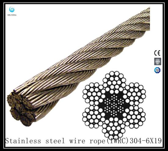 China 6X19 Iwrc 304 Stainless Steel Wire Rope - China Wire Rope ...