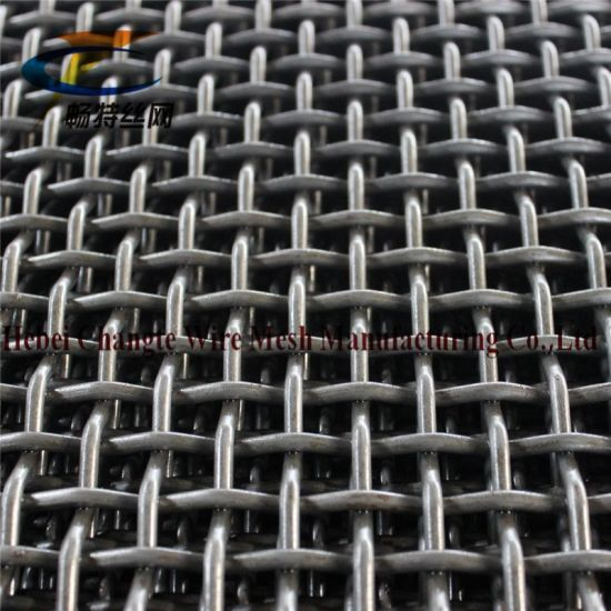 High-Carbon Stainless Steel Woven Vibration Crimped Wire Mesh