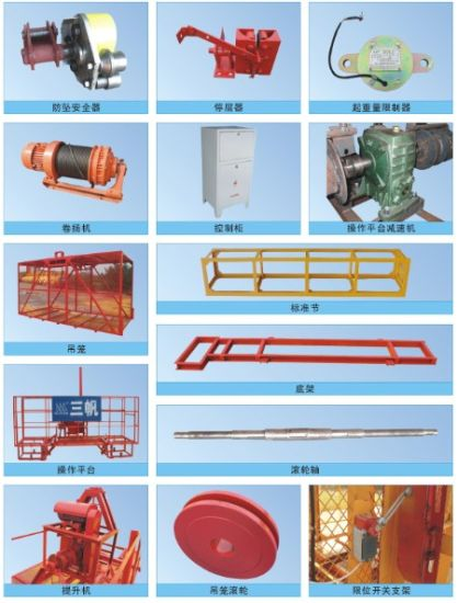 1000kg Building Hoist pictures & photos