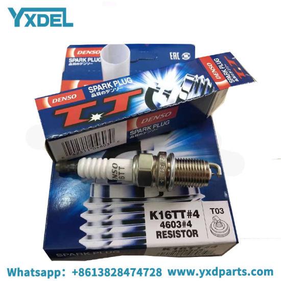 NGK BKR6E-N-11 BKR6EN11 5724 Standard Spark Plug 4 Pack K20PR-L11 K20TT