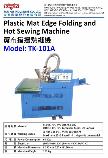 Hot Hemming and Welding Machine & Plastic Mat Edge Folding and Hot Sewing Machine pictures & photos