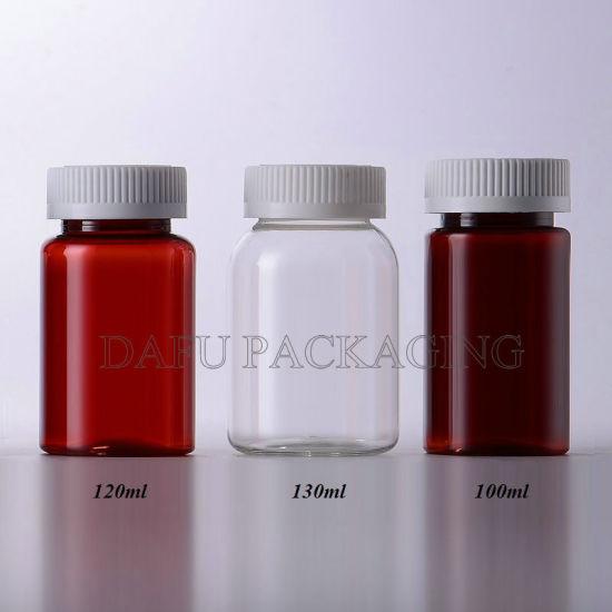 Plastic Products Cylinder Pet Medicine Capsule Pill Plastic Bottle