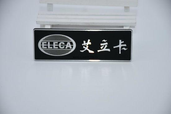 Custom Etching Metal/Aluminum/Brass Badge/Nameplate