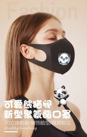 Waterproof Panda Sponge Mask with Valve Washable Anti Dust Face Mask Dust Pm2.5 Air Pollution Filter Daily Protective Mask pictures & photos