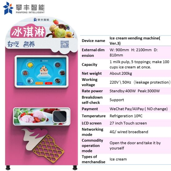 Hot Sale Coin Operated Self Service Ice Cream Machinery with High Quality