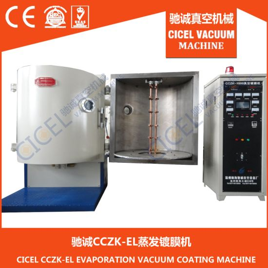 PVD Vacuum Metalizing Machine/Plastic Metalizer Coating Machine/Silione Oil Coating Plant for Automobile Lamps pictures & photos