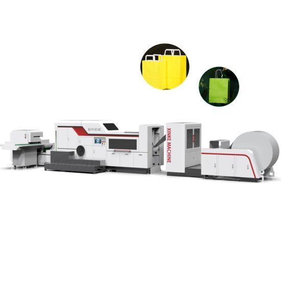 Khaki Square Bottom Shopping High Speed Kraft Paper Bag Making Machine