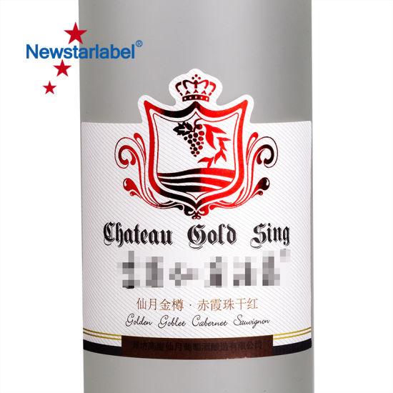 China Wine Bottle Waterproof Adhesive Paper Sticker Label