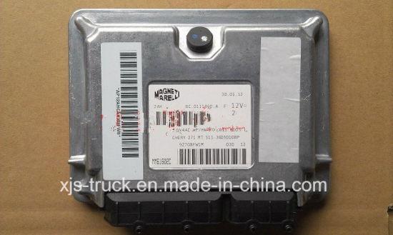 Chery Car Electronic Control Unit /Vdo (S11-3605010BP)