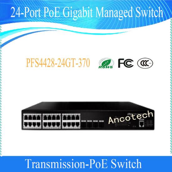 China Dahua 24-Port Security CCTV Poe Gigabit Managed Switch