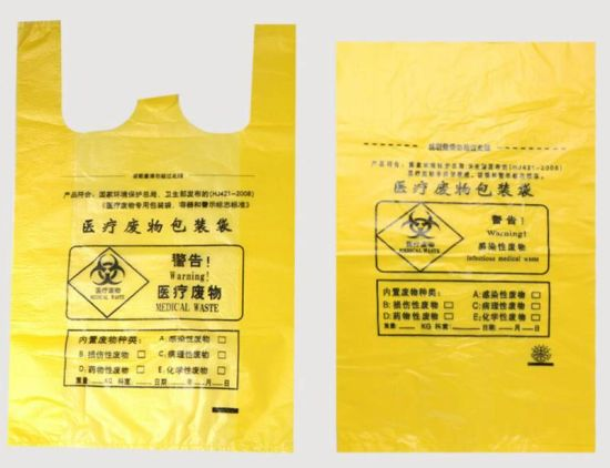 Hospital Yellow Biohazard Disposable Medical Products Waste Bag