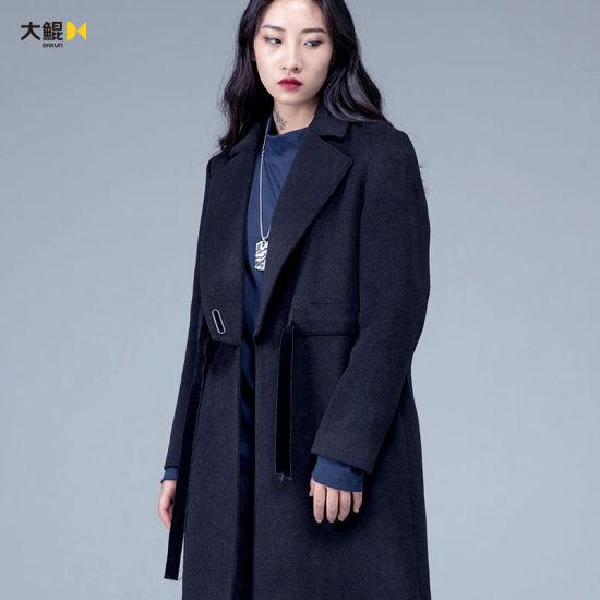 Chinese Famous Brand Dakun Women's Clothes Fashion Winter Blazer Coat Jacket