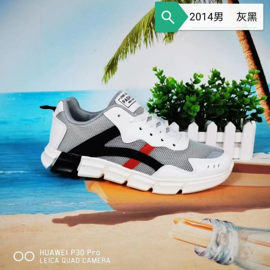 China Sport Shoes and Running Shoes