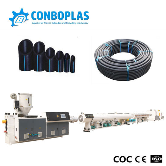 Plastic Single Extruder Double Three Triple Layer PPR PE HDPE LLDPE LDPE Irrigation Water Supply Energy Gas Hose Pipe Tube Extrusion Production Making Machine