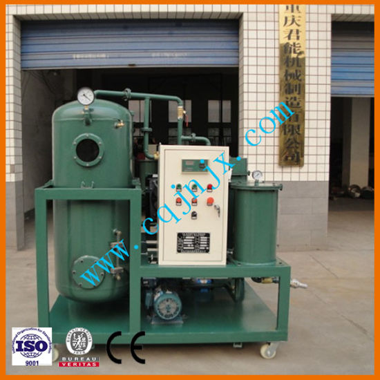 Waste Hydraulic Turbine Oil Recycling Machine