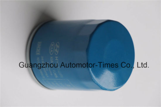 Oil Filter Filtration System Spare Replacement Part For Hyundai I10