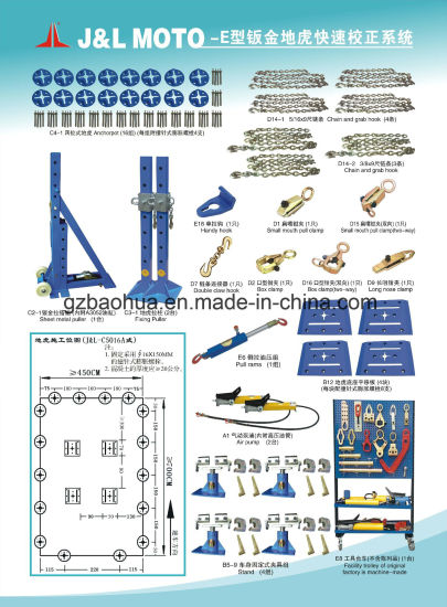 China Auto Body Repair System-Bench/Vehicle Body Straightener ...