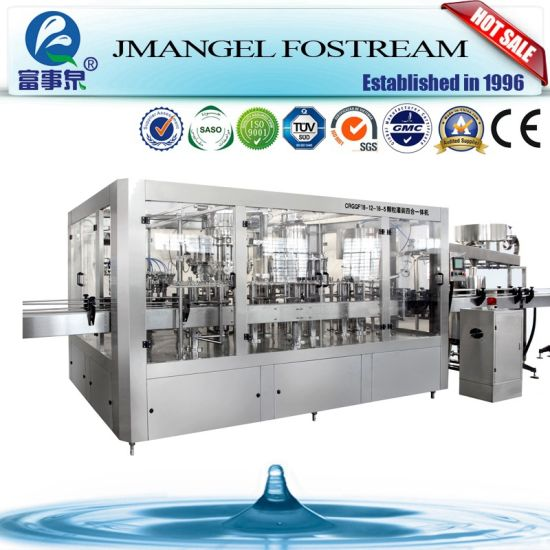 [Hot Item] Reasonable Machinery Cost Price Small Bottled Mini Mineral Water  Plant with Complete Project