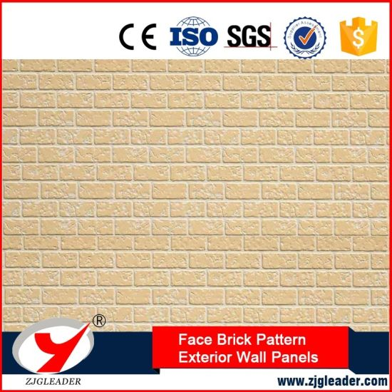 China Long-Life Waterlight Face Brick Pattern Exterior Wall ...