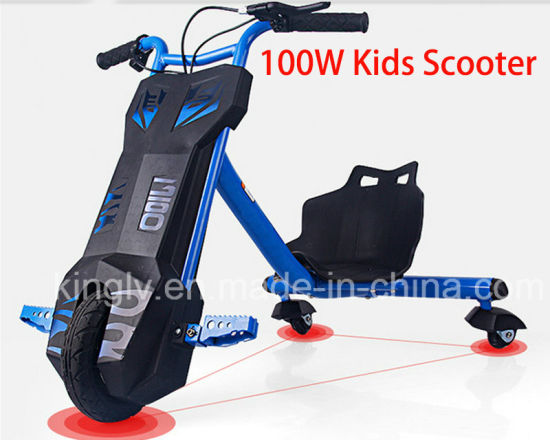 100W Mini Soliding Kids Tricycle Drift Electric Scooter