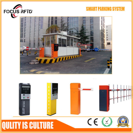 China UHF Passive RFID Car Parking System for Access Control/Payment ...
