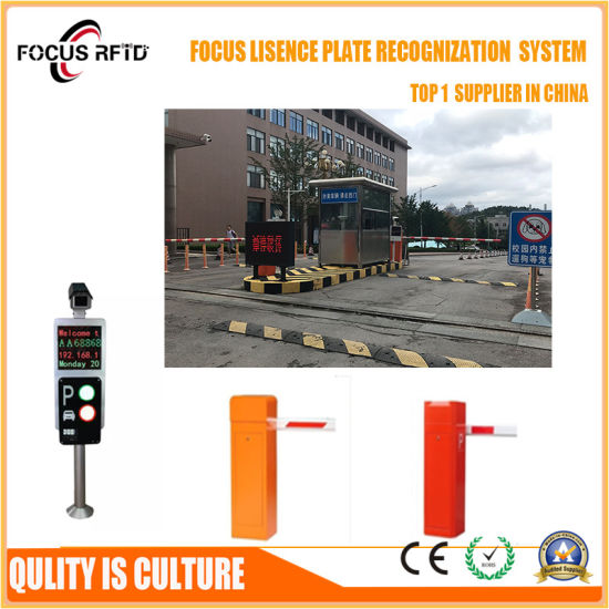 China Lpr System with a Camera and Software for Car