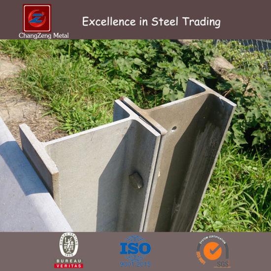 Mild Steel Structural H Beam Steel