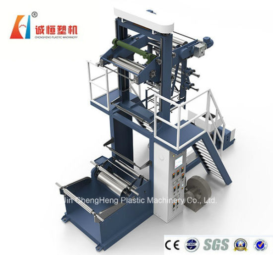 Taiwan Quality Mini Film Blowing Machine