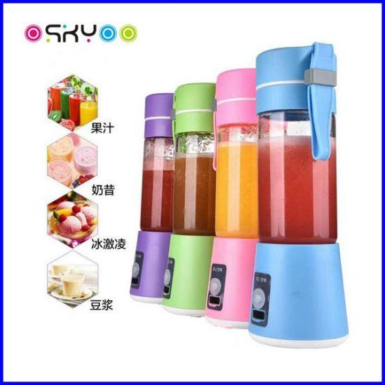 Mini Portable USB Rechargeable Smart Electric Juicer Food Fruit Smoothie Blender