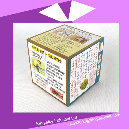 Magic Cube 7/ 6/5cm Square Shape with Magnetic Mc016-002 pictures & photos
